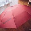 評判のモンベル傘ことトレッキングアンブレラを1年間使ってみた感想や他の折りたたみ傘との比較など
