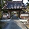 【散歩】南谷山「香林寺」(小田原市板橋)の石仏と「結界門」「三層仏塔」など