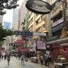 香港・銅鑼湾書店が台北で復活!