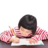 私立小学校と公立小学校の夏休みの宿題の量の違いに唖然