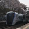3/31 桜舞う甲斐大和+185系廃車回送(中央線撮影記#173-174)