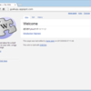 Google App Engine上でWikiを走らせる→GAEWiki→gieWiki