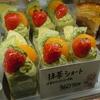 🍀ジャックと豆の木 岡山勝央町 ケーキ 洋菓子 カフェ