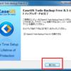 Dynabook SS RX2でWindows7からWindows10へのアップグレードを試してみた(2)EaseUS Todo Backup FreeでPCのバックアップ