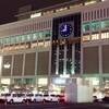 モーニング娘。'16コンサートツアー春〜EMOTION IN MOTION〜@ニトリ文化ホール