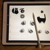 消しゴムはんこの図案をiPadで描いて、トレーシングペーパーにうつすまで!