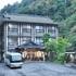 我が家から鉄道とバスで6時間。行くのは大変だけど行った甲斐がある加仁湯温泉