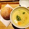 【迷い過ぎない】厳選!!東京駅おすすめモーニングスポット3選おまとめ♡