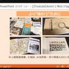 ライブ配信8回目(Axinさんが特別ゲスト!)