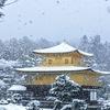 金閣寺の雪景色②観光48R...過去20170115京都