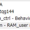 Papilio Pro 上にRAMを構成