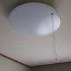 壁スイッチのない部屋のシーリングライトに紐を後付けした件