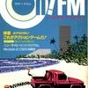 【1985年】【6月号】Oh!FM 1985.06