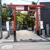 【御朱印】札幌市手稲区 手稲神社