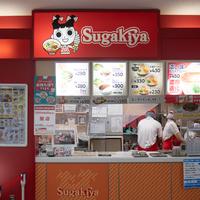 石川県内の「スガキヤ」全店が9月30日で閉店します。