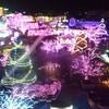 イルミネーションを見によみうりランドへ行ってきました。