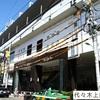 代々木上原 賃貸 毎日速報!!7/4(月)
