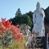 西国三十三ヶ所観音霊場第6番札所壷阪寺の大観音石像 (奈良)
