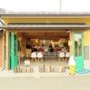 【オススメ5店】北区・上京区(京都)にあるカフェが人気のお店