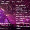 5/18 (土)ポピサイ1日目