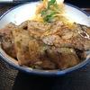 北海道の観光地「小樽市」で地元の方から愛され続ける伝説の丼ぶり「きまり丼」を食べに「六味庵」へ!!!~「金太の金太」の味を引き継いだお店のきまり丼は最高だった!?~