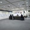 第23回写真家達によるチャリティー写真展。今日から26日まで、大崎の光村印刷ギャラリーで開催中