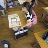 3年生:書写 習字道具の使い方