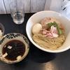 53's Noodle@湘南台の煮干水のつけ麺