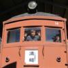 田口鉄道モハ14にあってきた - 2018年11月17日