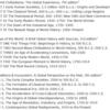 世界史の時代区分