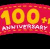 【100記事達成】1回目よりアクセスは3倍に!思考の筋トレが大事な理由