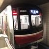 大阪メトロのホームページがリニューアル?