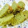 ホットケーキミックスで抹茶(青汁)パウンドケーキ