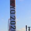 #937 東京オリンピックきょう開幕! 前夜の東京タワーを見てきた
