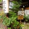 【オススメ5店】高山・中津川(岐阜)にある懐石料理が人気のお店