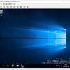 Windows Server 2016を無料で検証する(TP4からアップグレード)