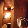 北小金の「ルーエプラッツ・ツオップ」でパン屋の朝食㊶。