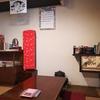 【兵庫県神戸市】あかちゃや 癒されランチでほっこりと♡