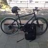 新生活、自転車通勤をはじめてみませんか?