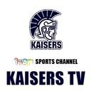 """関大でスポーツを楽しむ""""KAISERS TV"""""""