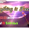 【企画】年越しイベント『Everything is Freedom』12/31加筆、修正