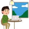 何歳(いくつ)になっても「心の学び」をやめてはいけない(「日本講演新聞」を読んで)