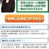 リトルブレーンは東京都中央区京橋1-19-4の闇金です。