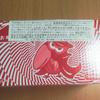 森永製菓 チョコボール 金・銀マークで缶詰は本当に当たる?