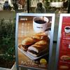ドトールコーヒー 【続】店舗限定あんバター