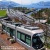 長崎電気軌道電車一日乗車券