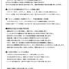 6/6土曜よりスタジオ再開!