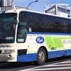 中国バス 1620