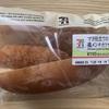 ガッツリ惣菜パン!!  マヨ仕立ての鶏メンチカツサンド (セブンイレブン)