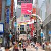 ペルソナ5【渋谷聖地巡り】